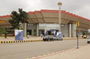 Karnataka Trade Promotion Organization (KTPO)