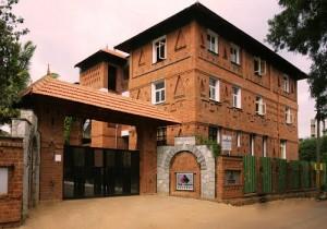 The Deen's Academy School
